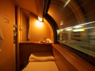 Rettet die Nacht- und Autozüge